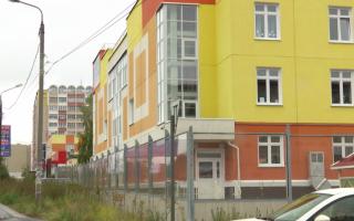 В Прикамье экс-руководитель детского сада незаконно получила 8,4 млн руб.