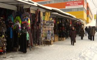 Оборот розничной торговли в Прикамье в 1 квартале года снизился на 9,4%