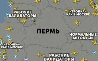 Пермские инсайды: Жириновский мстит депутату