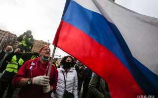 Москва дала новый повод для протеста врегионах