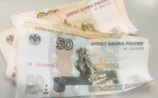 Прожиточный минимум в Пермском крае составил 10844 руб.