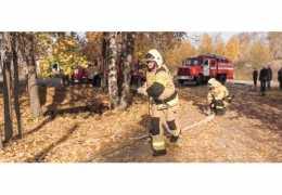 НаВСМПО успешно ликвидировали учебный пожар