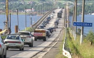 Стоимость строительства Чусовского моста в этом году достигнет ₽6,5 млрд