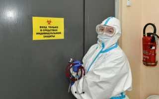 В Прикамье за сутки коронавирусная инфекция подтверждена у 97 человек