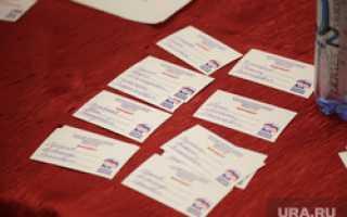 Источник: пермские политики ждут разрешения на участие в выборах