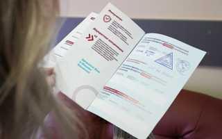 В России вакцинированным от COVID-19 начнут выдавать паспорта привитого