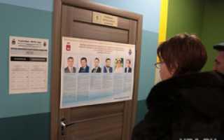 Пермских кандидатов в депутаты будут проверять по новым правилам