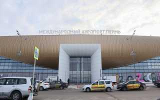 Разрешены рейсы из Перми в Израиль, Узбекистан и Болгарию