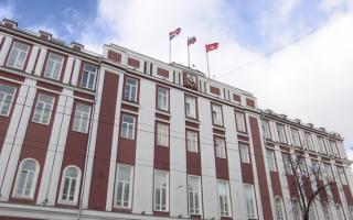В Перми создадут экспертный совет при главе города