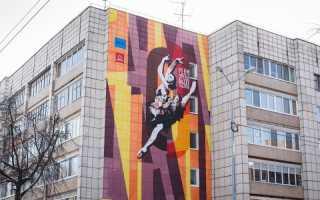 «Партия Китри из балета «Дон Кихот». Новое граффити, посвященное балету, появилось в Перми
