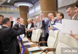 Депутаты ликвидировали район в Пермском крае