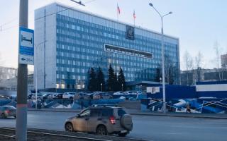 Депутаты поддержали изменения в размещении НТО на придомовых территориях