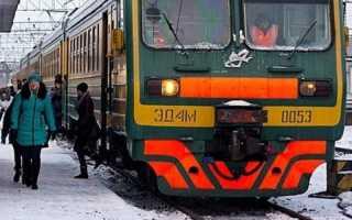 В праздники в Пермском крае изменится расписание электричек