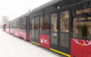 Власти Перми вновь перенесли срок рассмотрения вопроса о льготном проезде