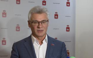 Алексея Грибанова хотят назначить на пост замглавы администрации Перми