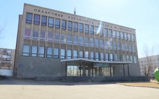 Ремонт фасада пермской библиотеки им. Горького оценили в 81,4 млн руб.