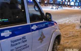 Пермскую полицию проверят по новым правилам