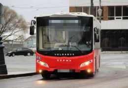 Власти Перми ответили на популярные вопросы о бескондукторной системе оплаты проезда
