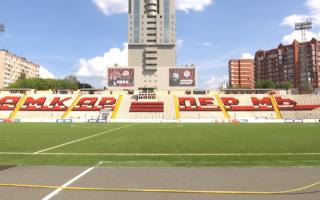 «Амкар» может сыграть первый профессиональный матч в июле этого года