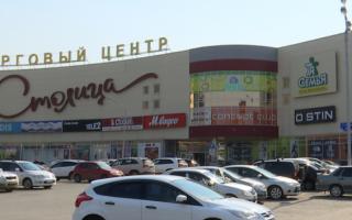 Компания экс-губернатора Прикамья продала помещения в ТРК «Столица»