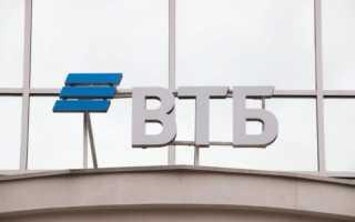 ВТБ: россияне в 7 раз увеличили объем предновогодних интернет-заказов