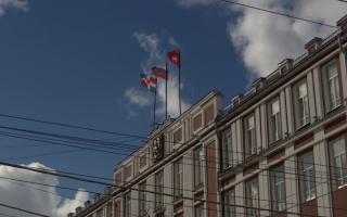 Экс-кандидат на должность мэра стал и.о. замглавы администрации Перми