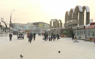 За месяц в Прикамье сильнее всего подорожали овощи и авиабилеты