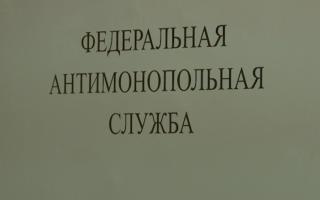Пермское УФАС оштрафовало банк «Русский стандарт» за телефонную рекламу