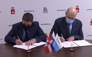 Пермский край подписал соглашение с банком «Открытие»