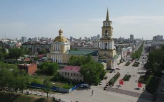 Прикамье хочет привлечь 60 млрд руб. инвестиций по итогам роад-шоу