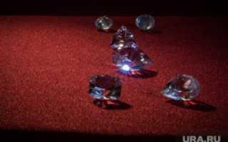 Минприроды России предложило искать алмазы в Пермском крае
