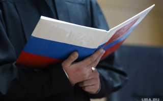 ВЧечне отменяют треть решений суда, который оштрафовал URA.RU