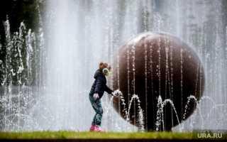 Города для детей иностальгия подевяностым