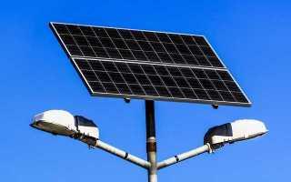 Система уличного освещения на солнечных батареях: преимущества практического использования