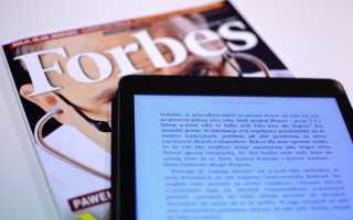 Forbes подсчитал деньги 11 миллиардеров сактивами наУрале