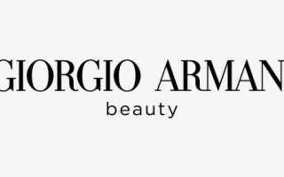 Giorgio Armani Beauty: промокоды и акции апрель 2021