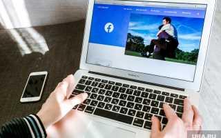 Видео, как устроиться вFacebook, иновый бой Бэтмена сДжокером