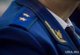 Замгенпрокурора по Сибирскому округу станет куратором Приволжья