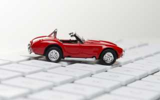 Где бесплатно разместить объявление о продаже автомобиля?