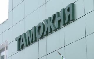 Оборот внешней торговли Пермского края вырос на 26%