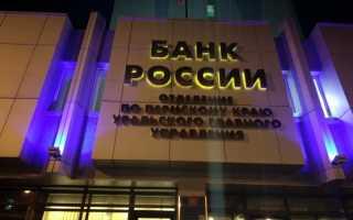 ЦБ: инфляция в апреле в Пермском крае оказалась ниже всех в ПФО