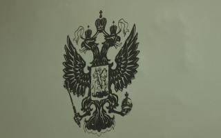 Пермское УФАС: «Русский стандарт» может быть оштрафован на 500 тыс. руб.