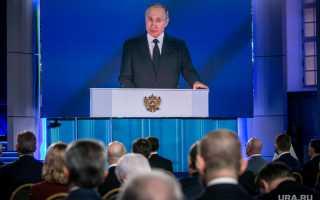 Путин запустил соревнование среди губернаторов