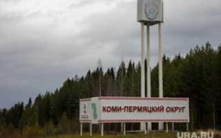 Источник раскрыл план слияния территорий Коми-Пермяцкого округа