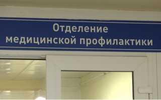 В Пермском крае снизился показатель заболеваемости ОРВИ