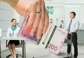 Популярные кредитные предложения банков Украины