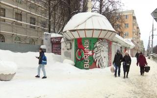 На ул. Петропавловской и Комсомольском проспекте начали сносить НТО