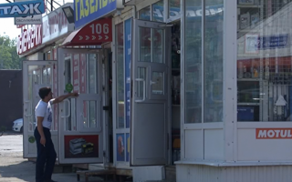 В 2020 году бизнесу Прикамья выдано льготных кредитов на 7,85 млрд руб.