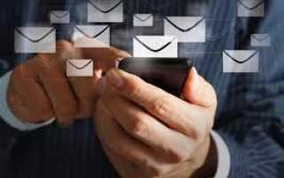 IntisTele's application for sending bulk text messages