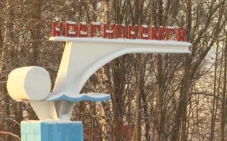 Город Краснокамск теперь будет получать воду из Чусовского водозабора